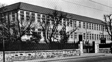 Mining School